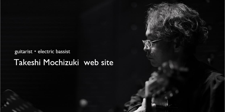 Takeshi Mochizuki web site