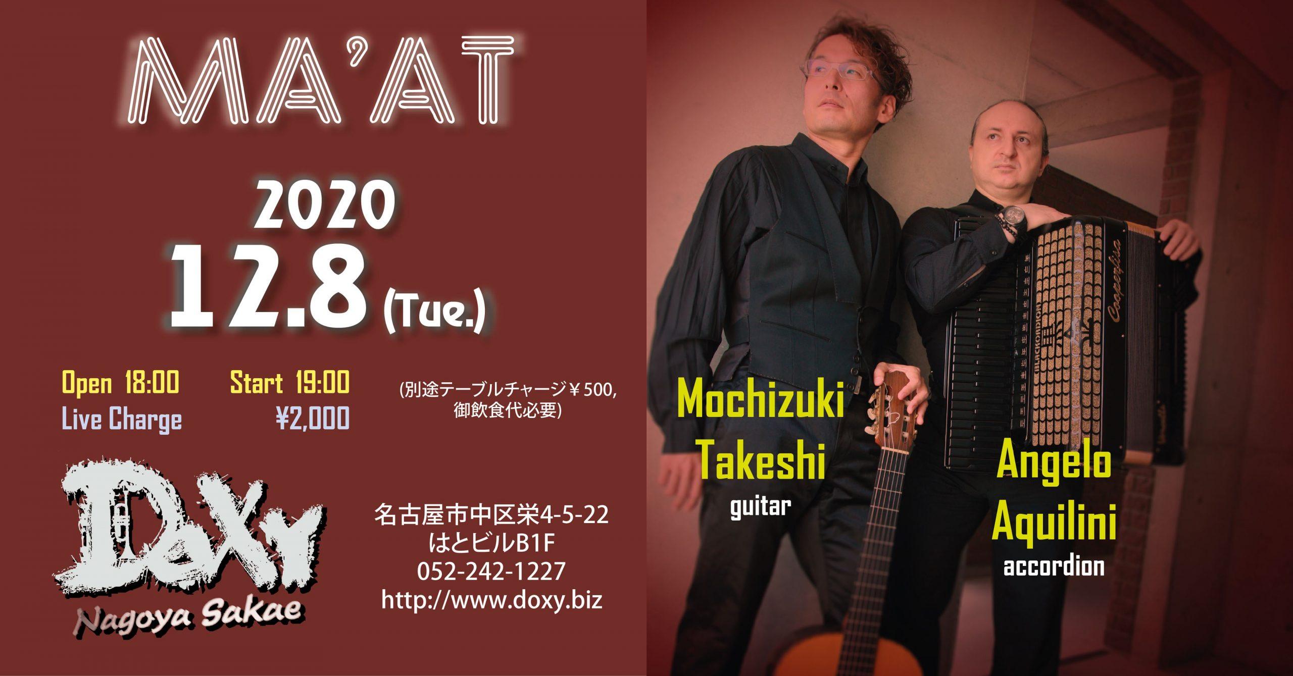 MA'ATドキシーライブ20201208